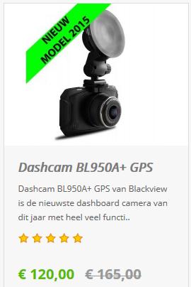 Dashcam BL950A+GPS