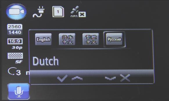Dashcam BL1200+GPS